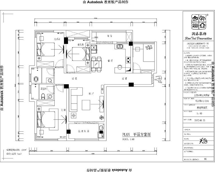 凡爾賽9-2-1204鮑男士-Model.jpg